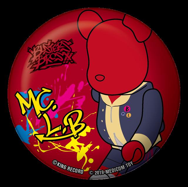 『『ヒプノシスマイク -Division Rap Battle-』Rhyme Anima』の感想&見どころ、レビュー募集(ネタバレあり)-7