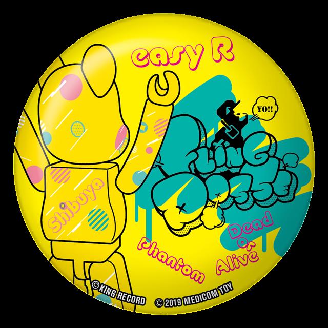 『『ヒプノシスマイク -Division Rap Battle-』Rhyme Anima』の感想&見どころ、レビュー募集(ネタバレあり)-25
