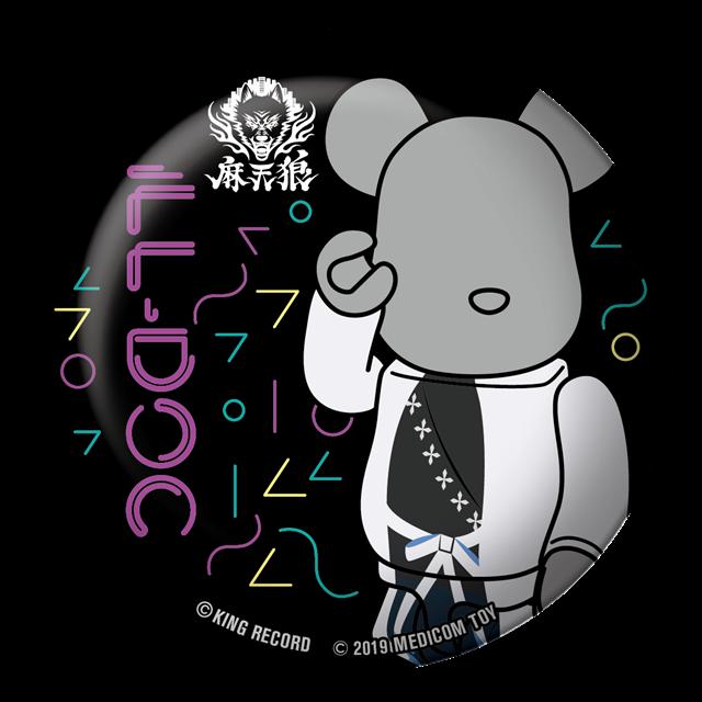 『『ヒプノシスマイク -Division Rap Battle-』Rhyme Anima』の感想&見どころ、レビュー募集(ネタバレあり)-27