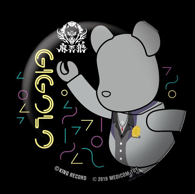 『『ヒプノシスマイク -Division Rap Battle-』Rhyme Anima』の感想&見どころ、レビュー募集(ネタバレあり)-29