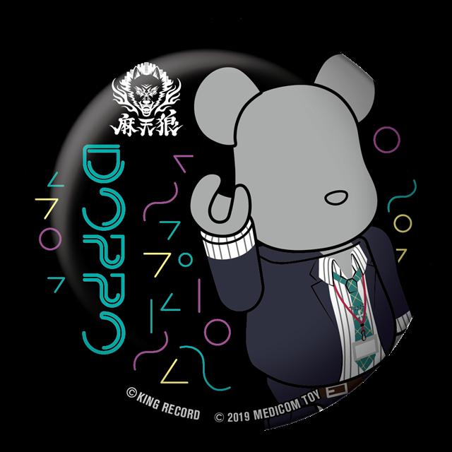 『『ヒプノシスマイク -Division Rap Battle-』Rhyme Anima』の感想&見どころ、レビュー募集(ネタバレあり)-31