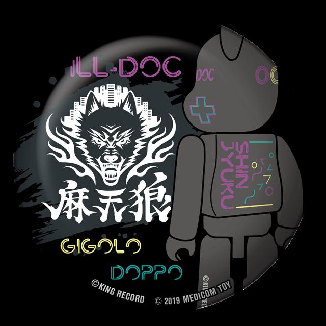 『『ヒプノシスマイク -Division Rap Battle-』Rhyme Anima』の感想&見どころ、レビュー募集(ネタバレあり)-33