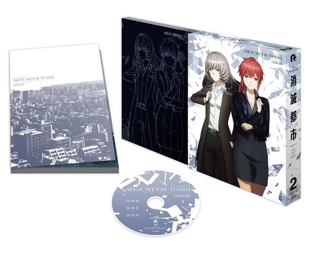 『消滅都市』BD&DVD第1巻が本日発売、花澤香菜さん・杉田智和さんら声優陣が登壇するSPイベントの優先申込券を封入! 第2巻のジャケットも公開