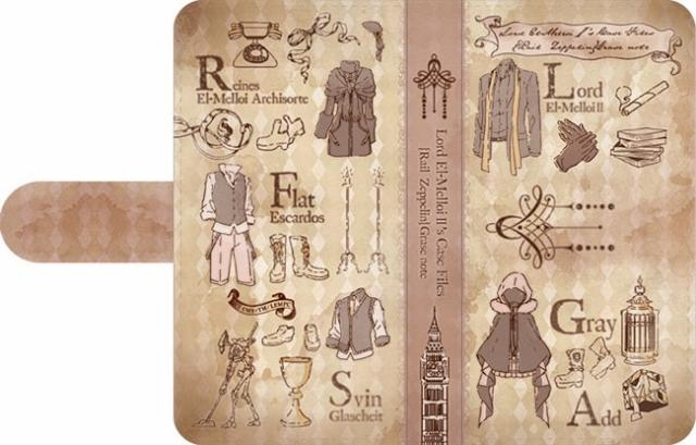 『ロード・エルメロイII世の事件簿』放送直前キャンペーンを全国アニメイトにて開催! アニメ放送に先駆け新作キャラクターグッズも続々登場