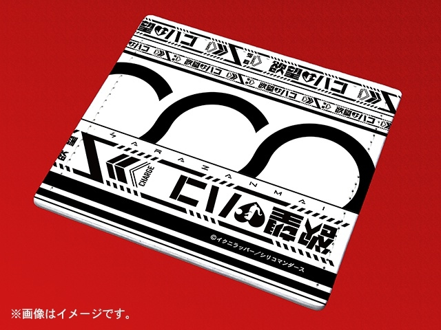 『さらざんまい』あらすじ&感想まとめ(ネタバレあり)-17