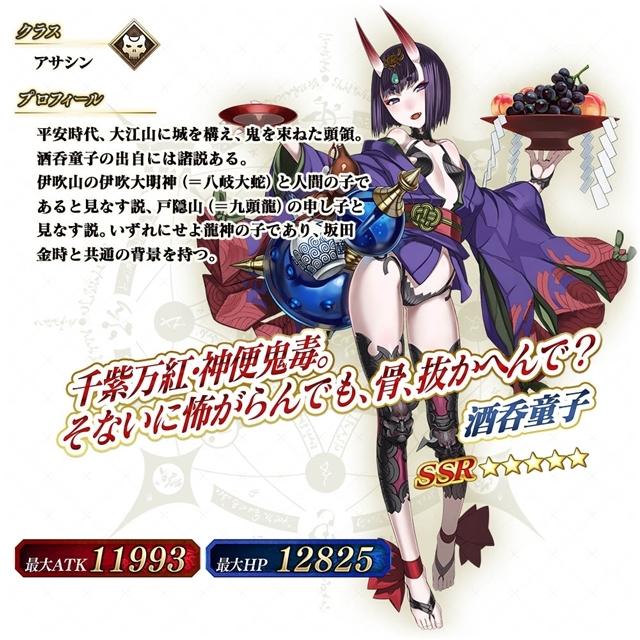 『Fate/Grand Order -絶対魔獣戦線バビロニア-』の感想&見どころ、レビュー募集(ネタバレあり)-6