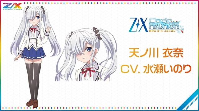 Z/X Code reunion-6