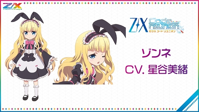 Z/X Code reunion-13