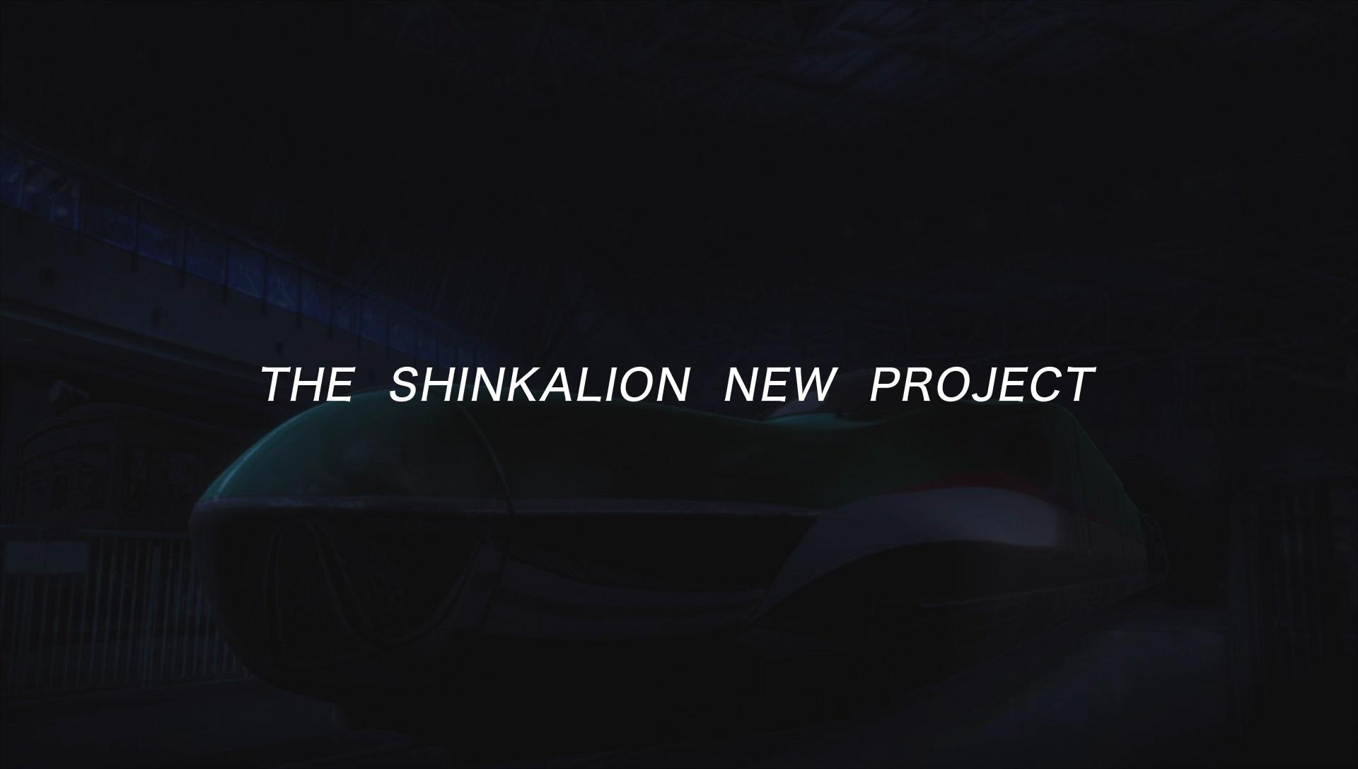 新幹線変形ロボ シンカリオン-6