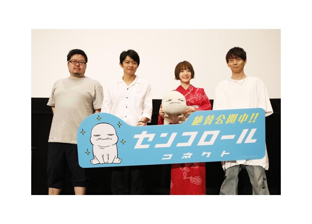 『センコロール コネクト』初日舞台挨拶で「3」制作決定を発表!