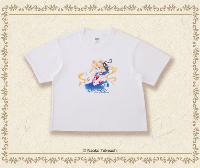 美少女戦士セーラームーン-4