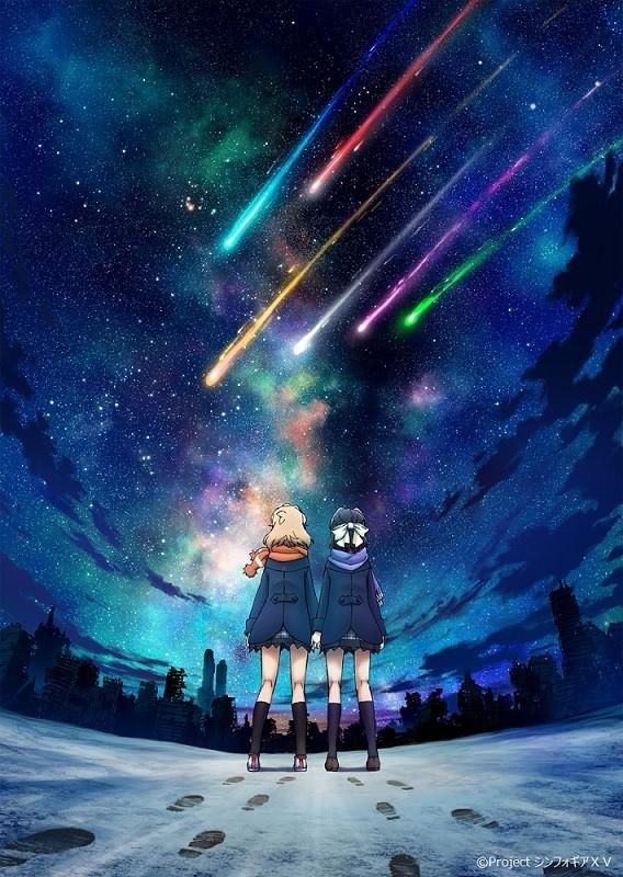『戦姫絶唱シンフォギアXV』あらすじ&感想まとめ(ネタバレあり)-7
