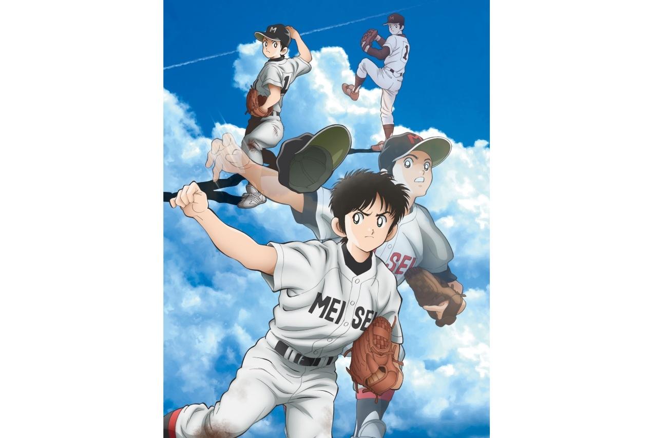 TVアニメ『MIX』BD&DVD BOX発売決定