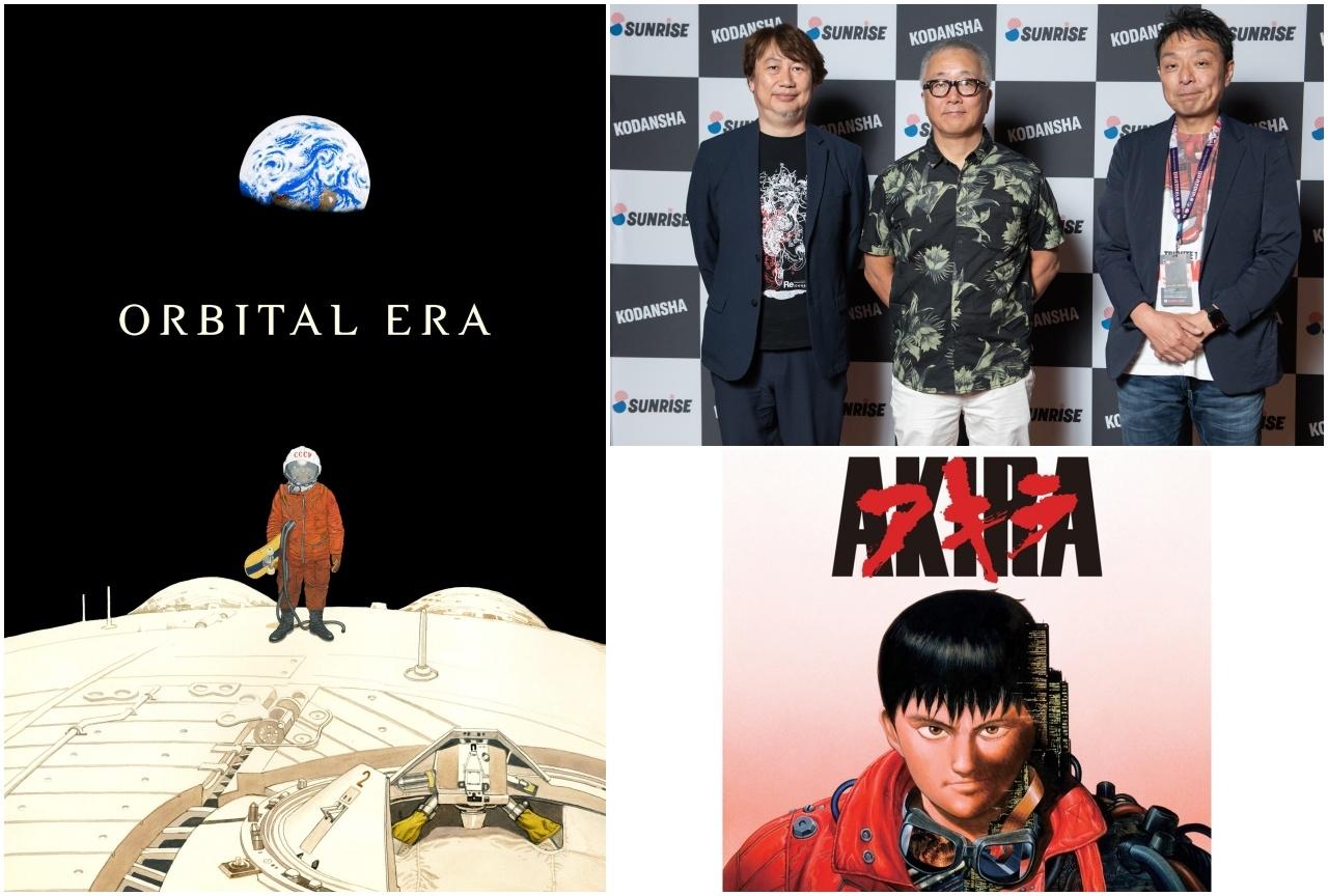 『AKIRA』新アニメ化など大友克洋プロジェクトが続々始動!