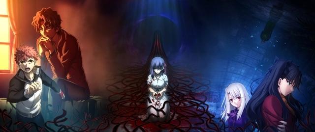 Fate/stay night[Heaven's Feel]-1