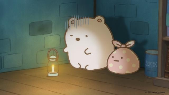 人気キャラクター「すみっコぐらし」劇場アニメの正式タイトルと公開日が決定! ティザービジュアル&特報も初お披露目!