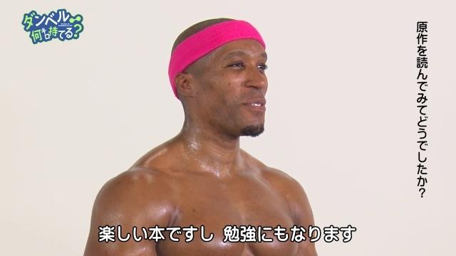 『ダンベル何キロ持てる?』あらすじ&感想まとめ(ネタバレあり)-6