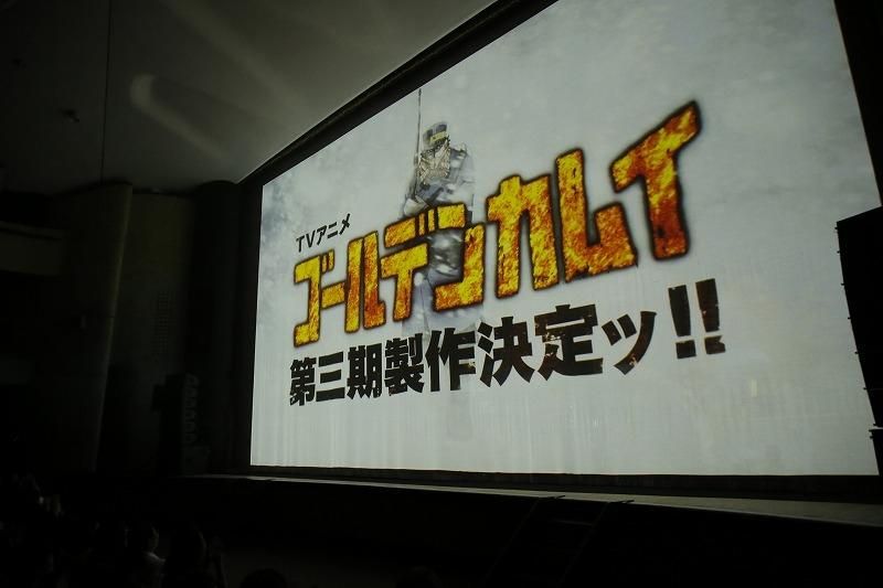 『ゴールデンカムイ』の感想&見どころ、レビュー募集(ネタバレあり)-10
