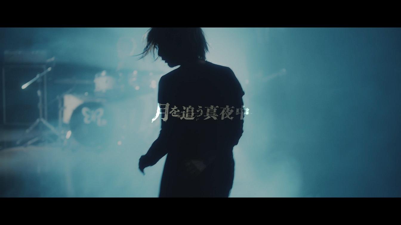 藍井エイルさん1万人が熱狂した全国ツアー完結! TVアニメ『グランベルム』OPテーマの新曲「月を追う真夜中」のMV解禁!