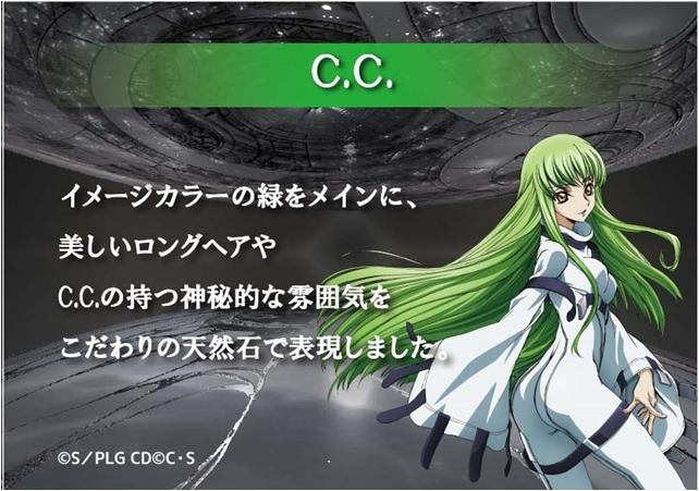 コードギアス 反逆のルルーシュ-9