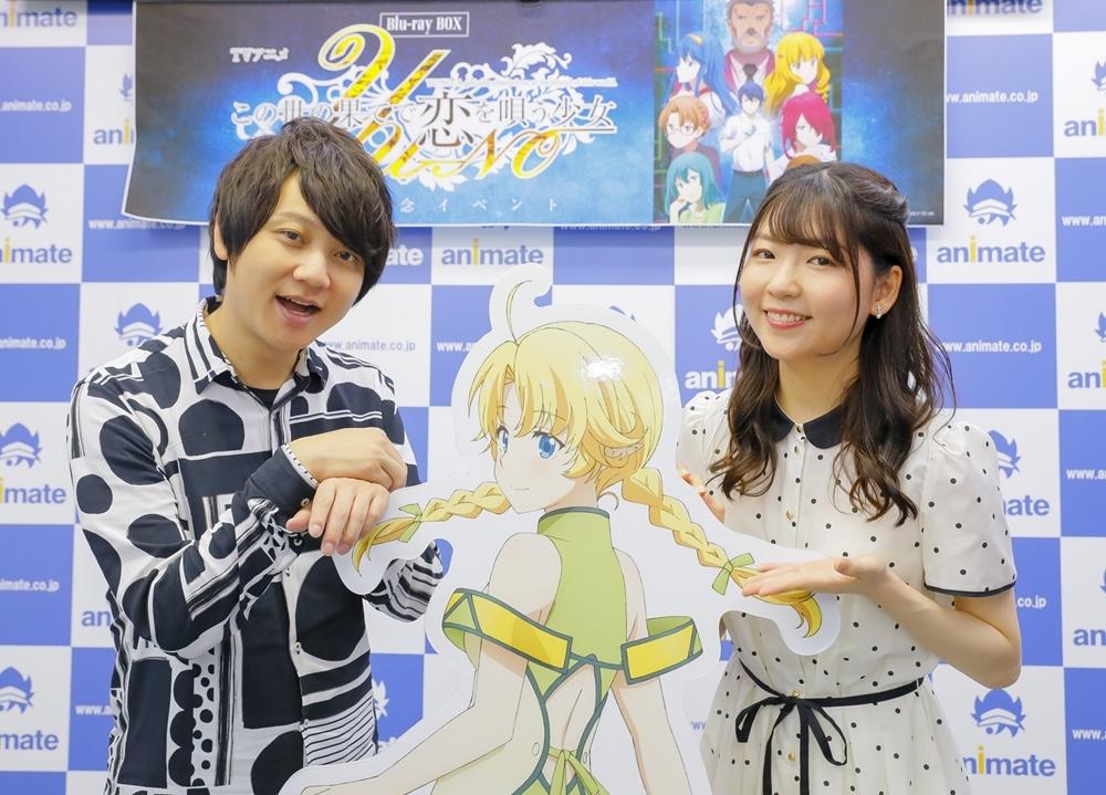 『この世の果てで恋を唄う少女YU-NO』第1話生コメンタリー上映の公式レポ到着
