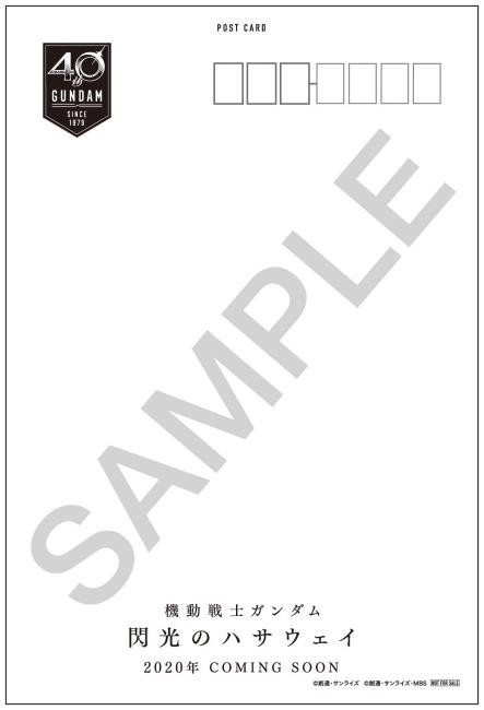 機動戦士ガンダム-8