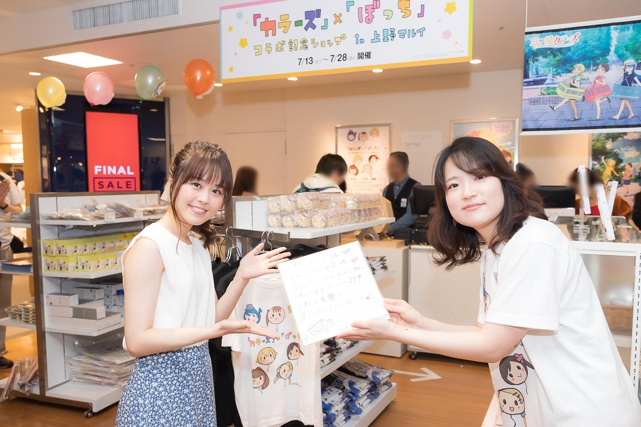 アニメ『三ツ星カラーズ』上野で開催中のイベント・キャンペーンを紹介