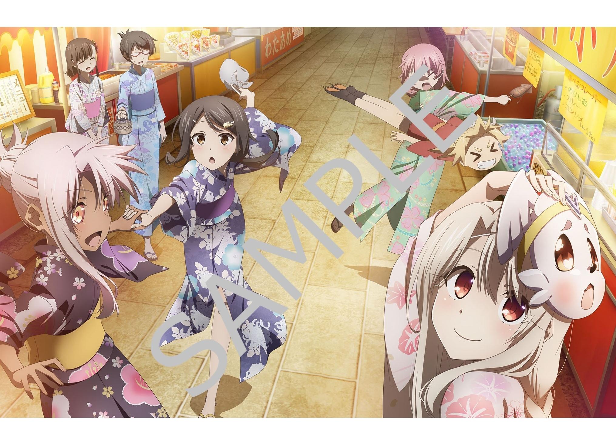 『プリズマ☆ファンタズム』BD&DVDが11月27日 発売!キャンペーン&特典情報到着