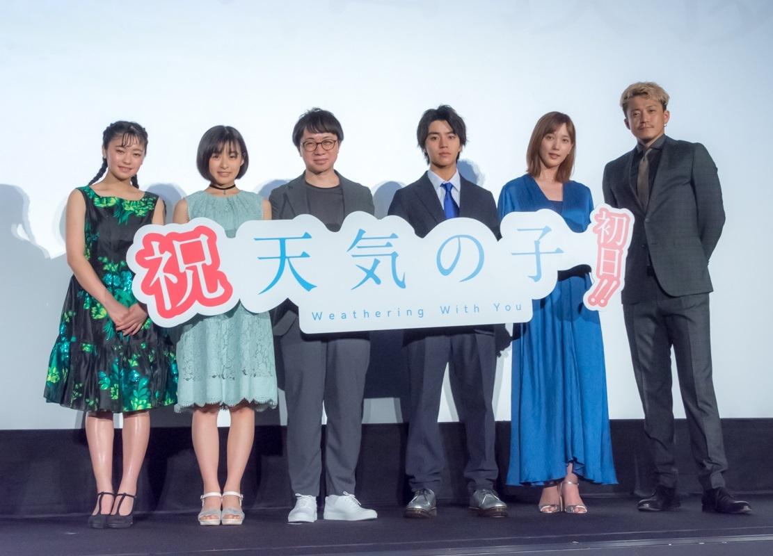 新海誠監督最新作 映画『天気の子』初日舞台挨拶レポ