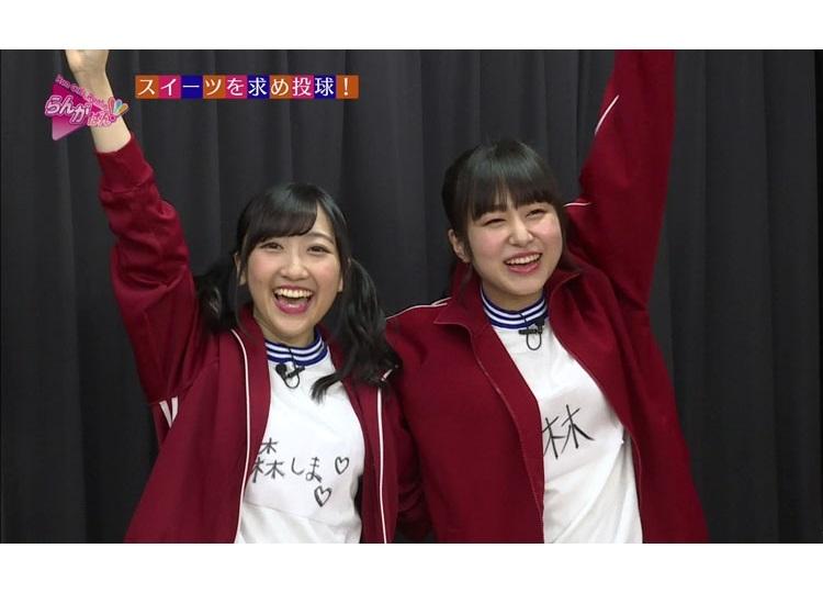『Run Girls, Run!のらんがばん!』第4話場面カット公開