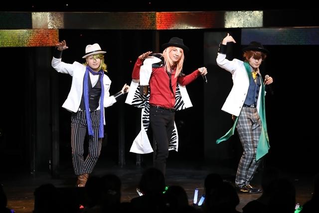『アイ★チュウ』の感想&見どころ、レビュー募集(ネタバレあり)-4
