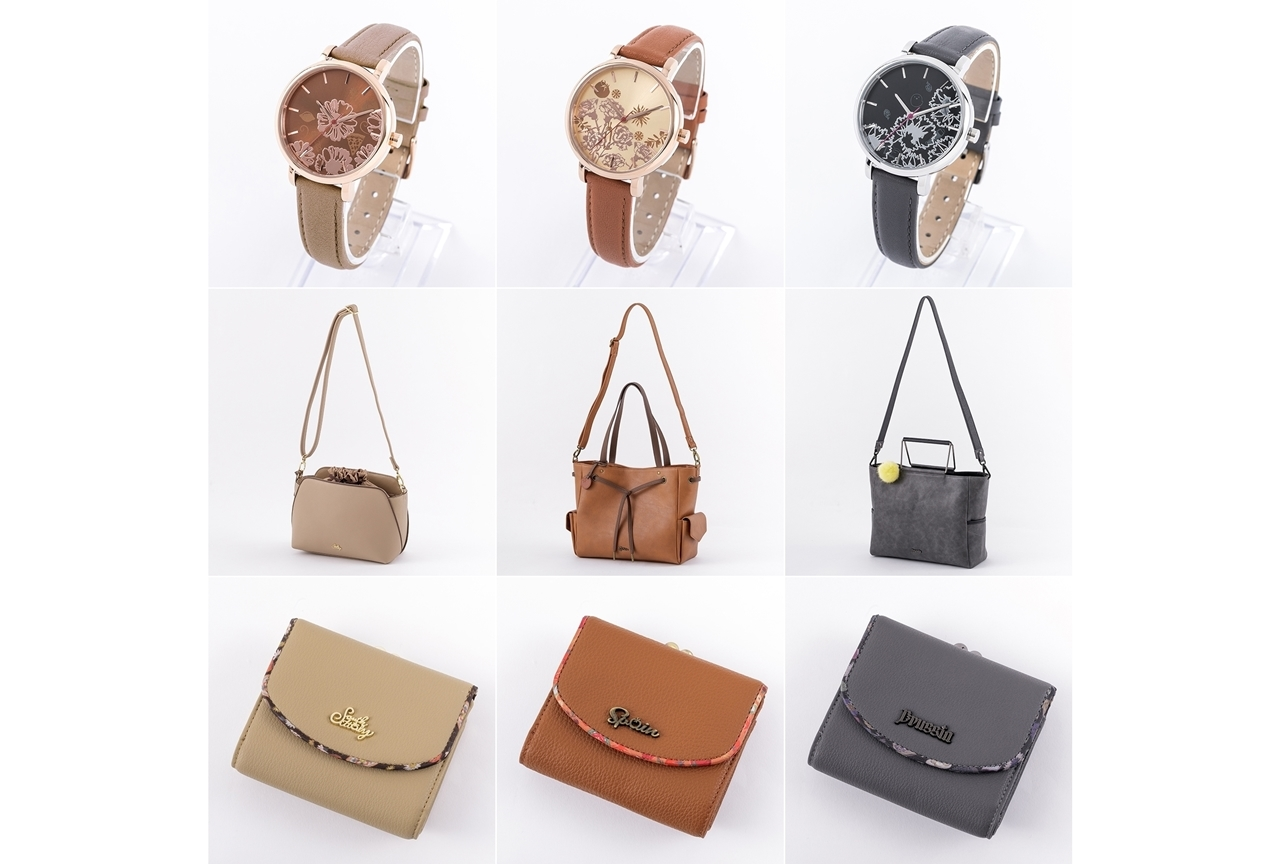 『ヘタリア』南イタリア、スペイン、プロイセンをイメージした腕時計・バッグ・ミニ財布が登場