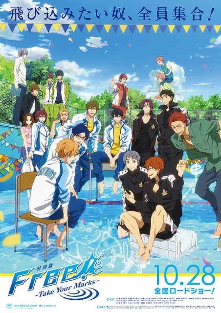 声優・小松未可子さん、Lynnさんによる「EJアニメシアター新宿」紹介CMが公開! 映画と一緒にコラボギャラリーも堪能しよう!-4