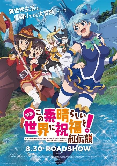 声優・小松未可子さん、Lynnさんによる「EJアニメシアター新宿」紹介CMが公開! 映画と一緒にコラボギャラリーも堪能しよう!-10