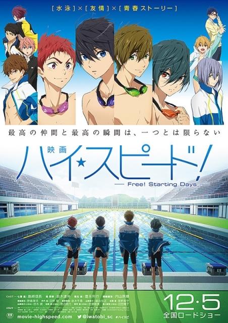 声優・小松未可子さん、Lynnさんによる「EJアニメシアター新宿」紹介CMが公開! 映画と一緒にコラボギャラリーも堪能しよう!-3