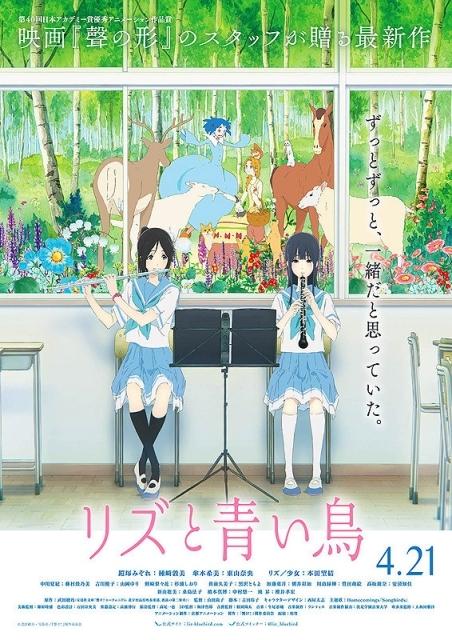 声優・小松未可子さん、Lynnさんによる「EJアニメシアター新宿」紹介CMが公開! 映画と一緒にコラボギャラリーも堪能しよう!-8