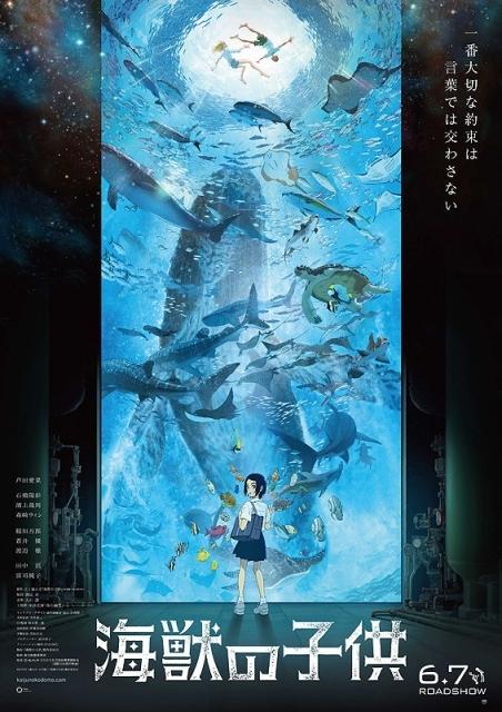 声優・小松未可子さん、Lynnさんによる「EJアニメシアター新宿」紹介CMが公開! 映画と一緒にコラボギャラリーも堪能しよう!-2