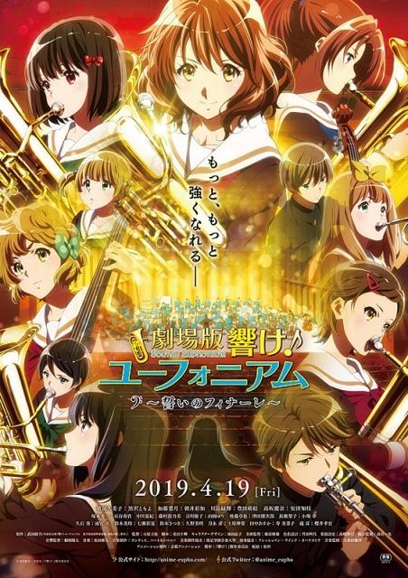 声優・小松未可子さん、Lynnさんによる「EJアニメシアター新宿」紹介CMが公開! 映画と一緒にコラボギャラリーも堪能しよう!-9