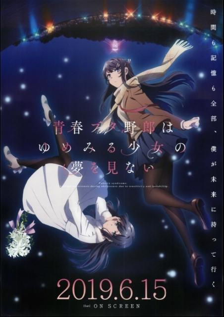 声優・小松未可子さん、Lynnさんによる「EJアニメシアター新宿」紹介CMが公開! 映画と一緒にコラボギャラリーも堪能しよう!-7