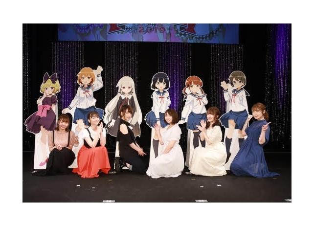 アニメ『となりの吸血鬼さん』富田美憂さんら声優陣出演イベントレポ