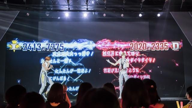 ARイケメンキャラクターダンスグループ「ARP」のライブを楽しもう!|【前編】ライブ導入編の画像-7