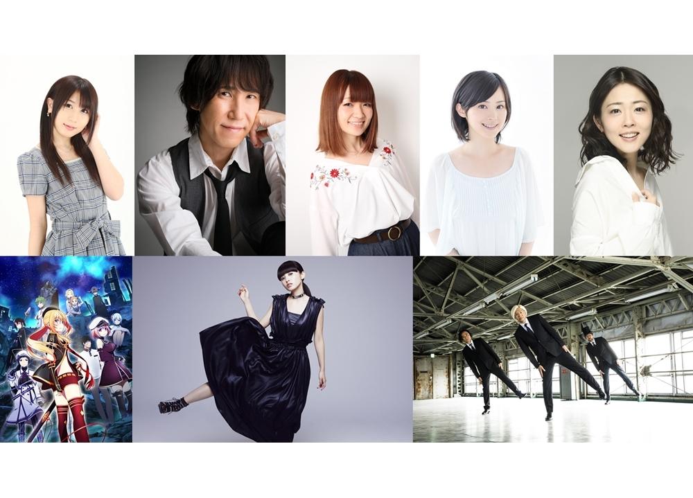 『戦×恋(ヴァルラヴ)』追加声優5名、OP&ED情報が解禁