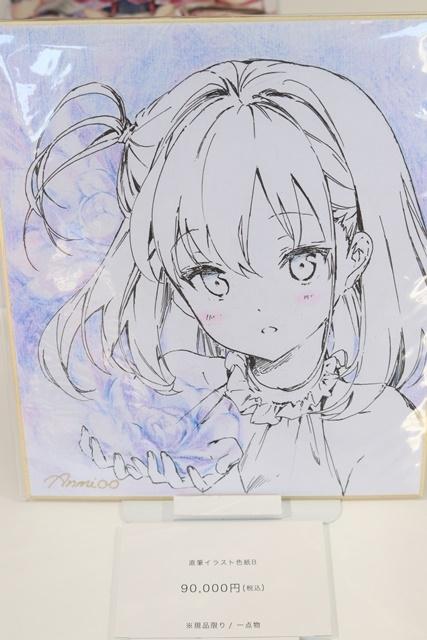 『Fate/Grand Order -絶対魔獣戦線バビロニア-』の感想&見どころ、レビュー募集(ネタバレあり)-13
