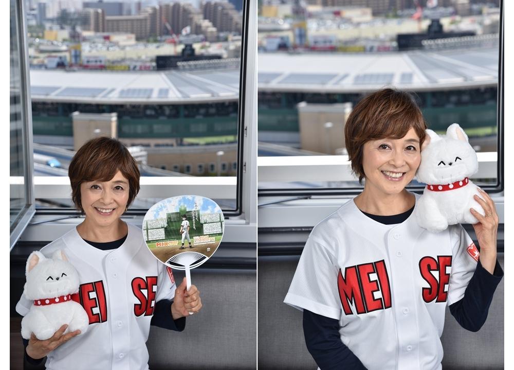 南ちゃんが甲子園に!?『MIX』日髙のり子が高校野球を観戦