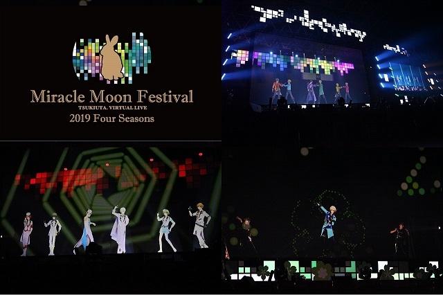 グラビ&プロセラが歌って、踊って、魅了する『ツキウタ。』初の3Dライブ「Miracle Moon Festival」春公演レポート!の画像-1