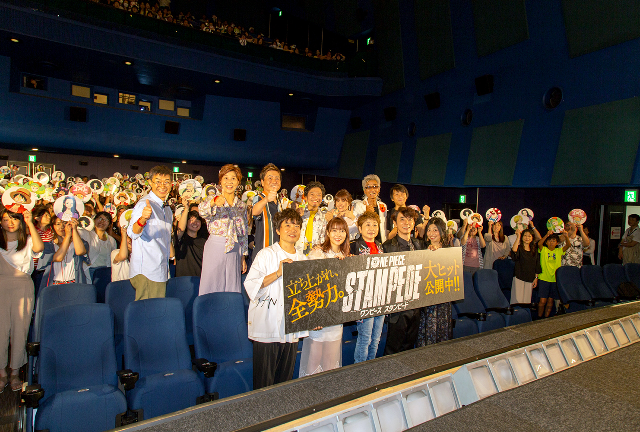映画『ワンピース スタンピード(ONE PIECE STAMPEDE)』公開記念舞台挨拶レポ