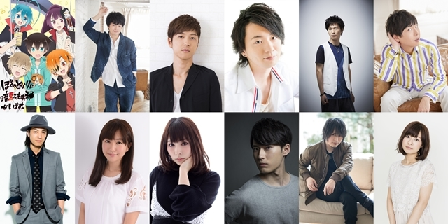 『ぼくのとなりに暗黒破壊神がいます。』福山潤さん・櫻井孝宏さんら出演声優11名が決定、コメント到着! ドラマCDのメンバーが続投にの画像-1