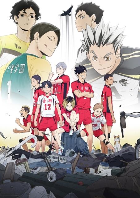 『ハイキュー!!』最新シリーズのOVA『ハイキュー‼ 陸 VS 空』が2020年1月22日発売決定! 興津和幸さんが新キャラ役で出演決定、TVアニメ第4期の放送情報も解禁の画像-1