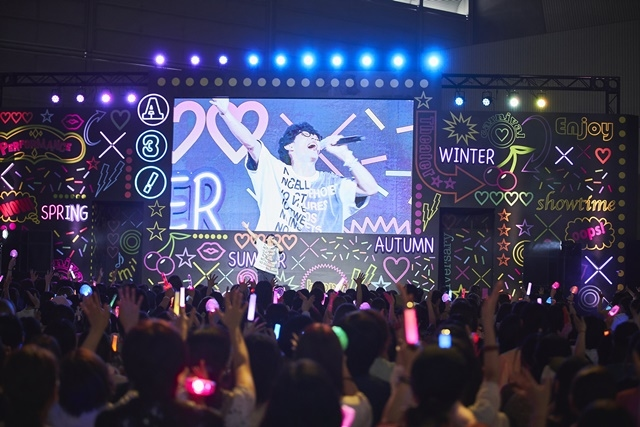 『A3! SEASON SPRING & SUMMER/AUTUMN & WINTER』の感想&見どころ、レビュー募集(ネタバレあり)-17