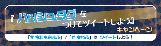 京都国際マンガ・アニメフェア-2